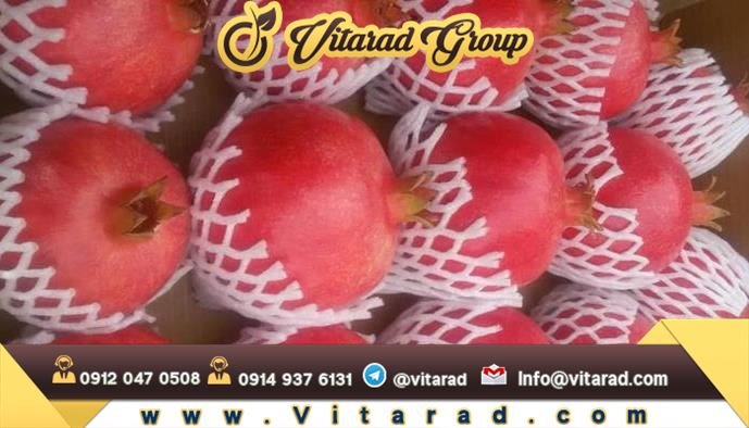 Ranked second to fifth in pomegranate production in the world