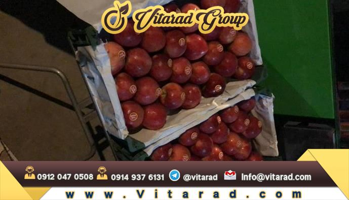 Iran apple sales in buyer countries